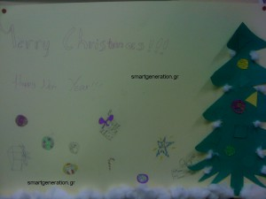 χριστουγεννιάτικη κάρτα από την C τάξη