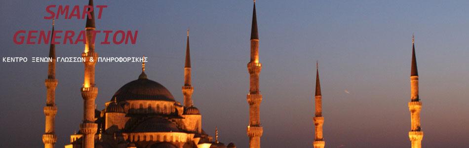 turkey-logo2